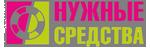 """МКК """"Нужные средства"""""""